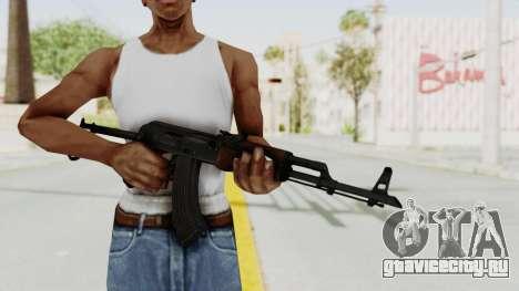 kbk AKMS для GTA San Andreas