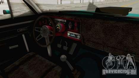 Chevy Nova 454 для GTA San Andreas вид изнутри