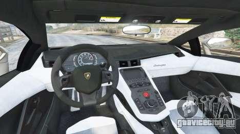 Lamborghini Aventador LP700-4 2012 v1.2 для GTA 5 вид сзади справа