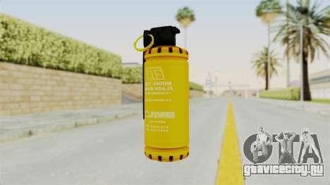 Tear Gas Gold для GTA San Andreas второй скриншот