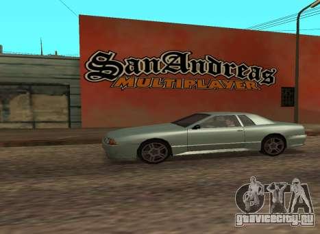 San Andreas Multiplayer Graffiti для GTA San Andreas третий скриншот