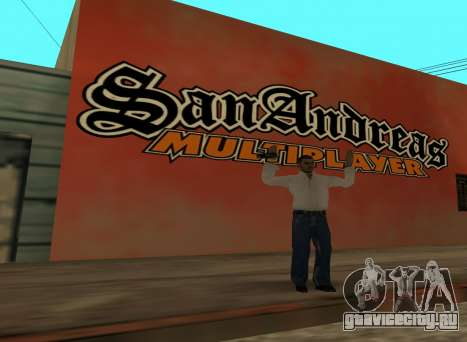 San Andreas Multiplayer Graffiti для GTA San Andreas второй скриншот