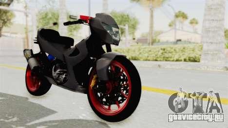 Satria FU 150 Modif FU 250 Superbike для GTA San Andreas вид справа