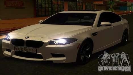 BMW M5 F10 2012 для GTA San Andreas вид справа