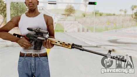 Sniper with New Realistic Crosshair для GTA San Andreas третий скриншот