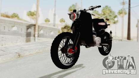 Honda Super Cub Modif Moge для GTA San Andreas вид справа