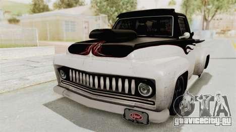 GTA 5 Slamvan Race PJ1 для GTA San Andreas вид сзади слева