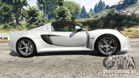 Lotus Exige V6 Cup для GTA 5