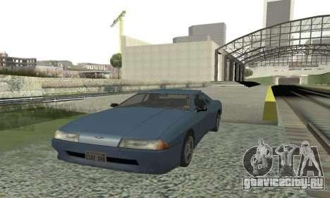 Стандартная Elegy с выдвижным спойлером для GTA San Andreas