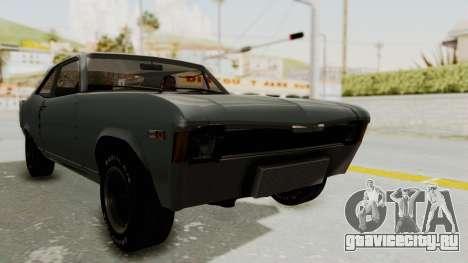 Chevrolet Nova 1969 StreetStyle для GTA San Andreas вид справа