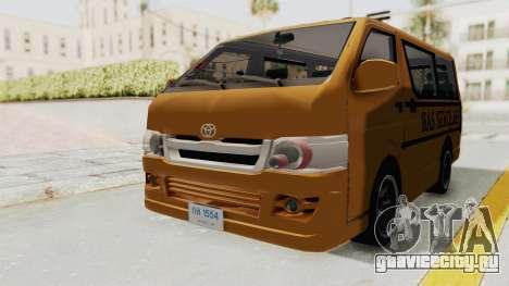 Toyota Hiace School Bus для GTA San Andreas вид справа