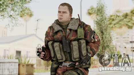 Battery Online Russian Soldier 9 v2 для GTA San Andreas