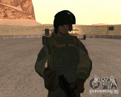 Спецназ РФ для GTA San Andreas пятый скриншот