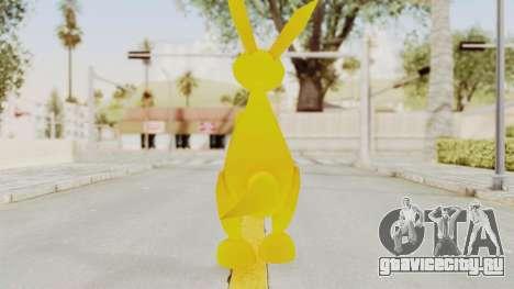 Kao the Kangaroo для GTA San Andreas третий скриншот