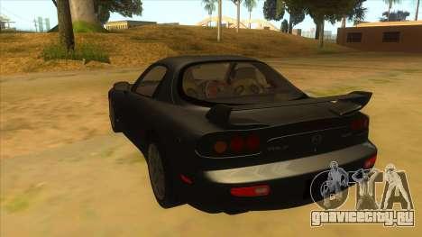Mazda RX7 S Spirit R для GTA San Andreas вид сзади слева