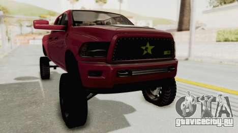 Dodge Ram Megacab Long Bed для GTA San Andreas вид справа