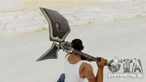 Ei Of The Water Weapon для GTA San Andreas