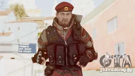 Battery Online Russian Soldier 1 v2 для GTA San Andreas