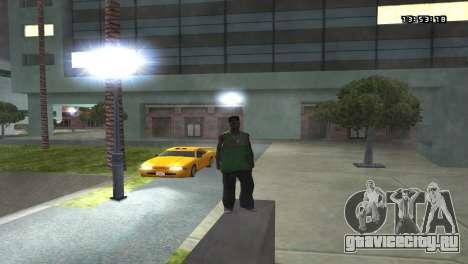 Colormod Easy Life by roBB1x для GTA San Andreas пятый скриншот