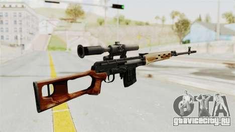 Sniper with New Realistic Crosshair для GTA San Andreas второй скриншот