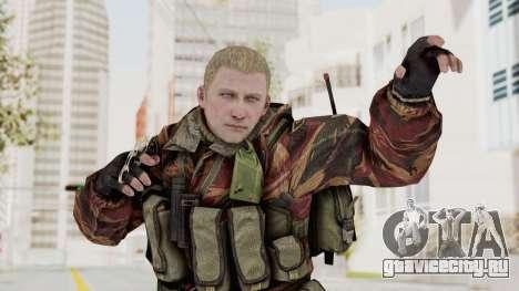 Battery Online Russian Soldier 10 v3 для GTA San Andreas