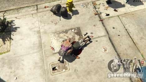 Loot для GTA 5