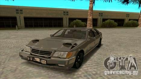 Mercedez-Benz W140 для GTA San Andreas вид сзади