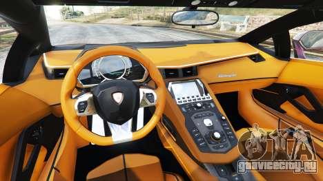 Lamborghini Aventador v1.1 для GTA 5 вид сзади справа