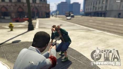 Realistic Bullet Damage для GTA 5 второй скриншот