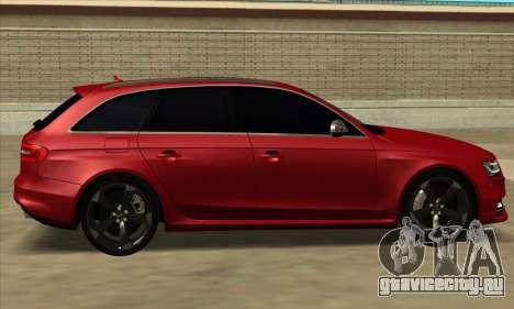 Audi S4 Avant для GTA San Andreas вид сзади слева