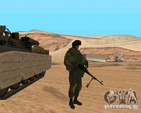 Спецназ РФ для GTA San Andreas шестой скриншот