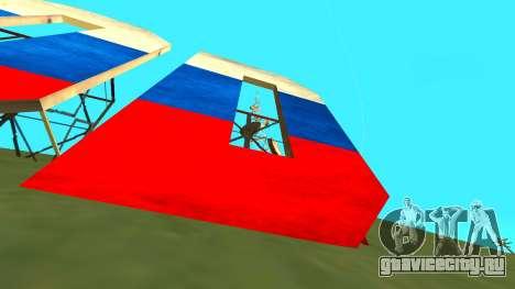 New Vinewood Russia для GTA San Andreas третий скриншот