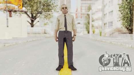 COD BO Hudson Pentagon для GTA San Andreas второй скриншот