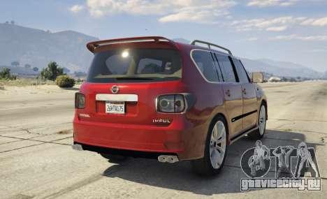 2014 Nissan Patrol Impul для GTA 5