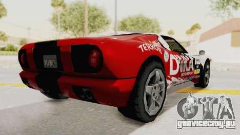 DiNka Bullet для GTA San Andreas вид сзади слева