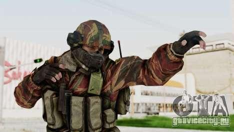 Battery Online Russian Soldier 7 для GTA San Andreas