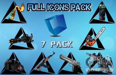 Full Icons Pack для GTA San Andreas