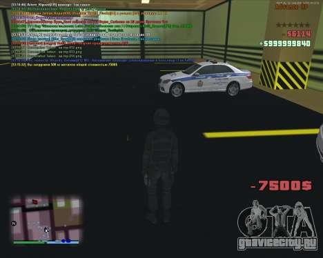 CLEO Fakearmy для GTA San Andreas третий скриншот