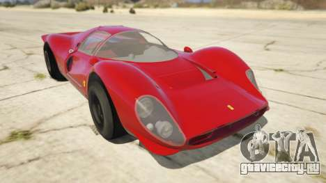 Ferrari 330 P4 1967 для GTA 5