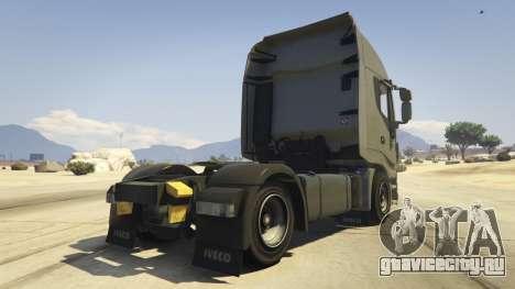Iveco Stralis HI-WAY для GTA 5