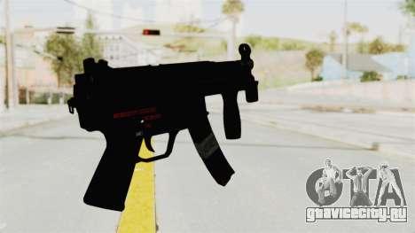 M5K для GTA San Andreas второй скриншот