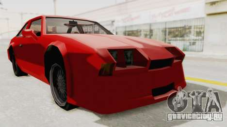 Imponte Centauro - Civil Hotring Racer A для GTA San Andreas вид справа