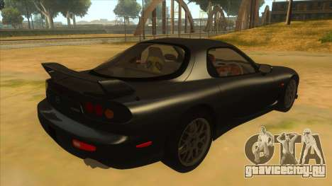 Mazda RX7 S Spirit R для GTA San Andreas вид справа