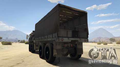 Heavy Expanded Mobility Tactical Truck для GTA 5 вид сзади слева