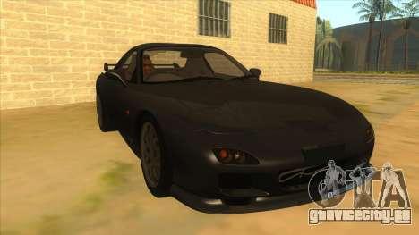 Mazda RX7 S Spirit R для GTA San Andreas вид сзади