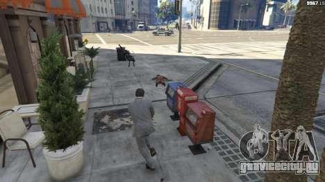 Realistic Bullet Damage для GTA 5 пятый скриншот