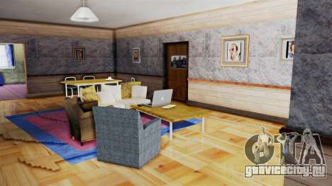 CJs House New Interior для GTA San Andreas