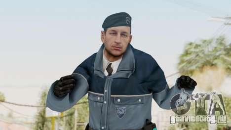 Bourne Conspirancy Zurich Police v1 для GTA San Andreas