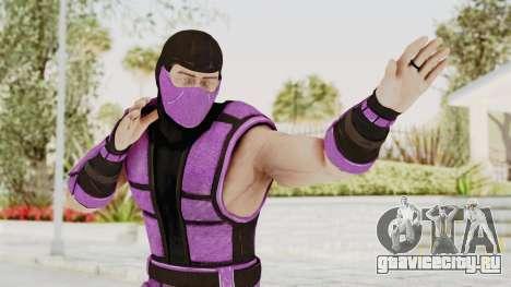 Mortal Kombat X Klassic Rain для GTA San Andreas