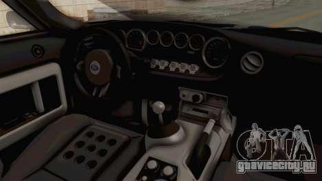 Ford GT 2005 Monster Truck для GTA San Andreas вид сзади
